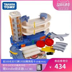 玩具反斗城 多美超级汽车大楼停车场合金小车男孩儿童玩具28085