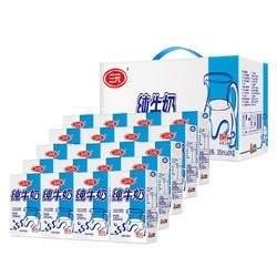 SANYUAN 三元 小方白纯牛奶 250ml*20盒