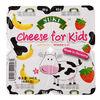SUKI 多美鲜 儿童奶酪 85g*4盒 29.9元,可双重优惠至9.3元