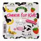 限地区:SUKI 多美鲜 儿童奶酪 85g*4盒 29.9元,可双重优惠至9.3元