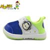 托米福儿 儿童网鞋 软底学步鞋 9.9元(需用券)