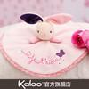 kaloo卡鲁婴幼儿天鹅绒安抚巾可入口 168元(需用券)