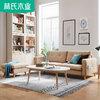 林氏木业 北欧现代简约三人位布艺沙发小户型网红ins客厅家具S015 1780元