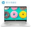 惠普(HP)星14 青春版 14英寸轻薄窄边框笔记本电脑(i7-8565U 8G 512G SSD R530 2G FHD IPS)闪耀银 5299元