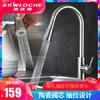 斯沃奇(SKWLOCH)CF3005 不锈钢厨房水龙头冷热 洗菜盆水槽龙头 单孔抽拉可旋转龙头 159元