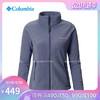 Columbia哥伦比亚户外19春夏女款立领舒适抓绒衣PL2916 449元