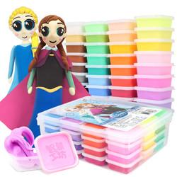 迪士尼超轻粘土24色36色黏土儿童手工橡皮泥太空彩泥沙玩具套装 *2件