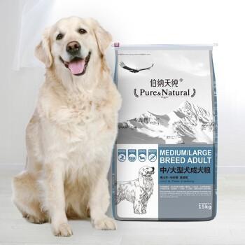 伯纳天纯 中大成犬粮 15kg