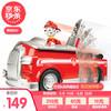 汪汪队立大功(PAW PATROL) 玩具车儿童玩具狗狗巡逻队警车模型仿真消防车 毛毛消防车-1辆 149.9元