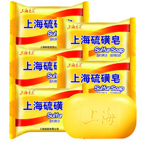 上海香皂 上海硫磺皂 85g*5块装