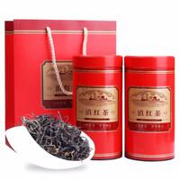 壹羽仟茶 云南滇红茶 野生红茶叶 150克*2罐