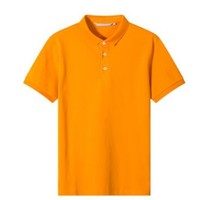 MAXWIN 马威 172144005 男士POLO衫