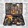 科麦斯 家用电钻电动手工具套装五金电工专用维修多功能工具箱木工 815.3元