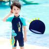 佑游 儿童连体泳衣 送泳帽 19.9元包邮(需用券)