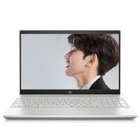 HP 惠普 星 15 15.6英寸笔记本电脑 (i5-8265U、8G、512G、GTX1050Ti Max-Q)