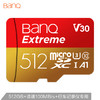 喜宾(banq)512GB TF(MicroSD)存储卡 U3 C10 A1 4K V30 高速专业版 读速98MB/s 行车记录仪监控手机卡 469.9元