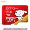 banq 512GB TF(MicroSD)存储卡 U3 C10 A1 V30高速畅销款 读速100MB/s行车记录仪监控卡 459.9元
