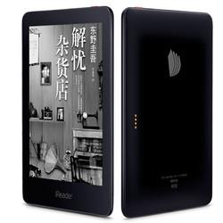 iReader 掌阅 Ocean 亲子版 6.8英寸纸 电子书阅读器 黑色