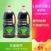 欣和酱油六月鲜特级酱油1800ml*2瓶装生抽足期酿造 46元(需用券)