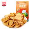 韩国进口 客唻美大嘴鱼片蔬菜味30g 非膨化非油炸休闲零食 *2件 14.86元(合7.43元/件)