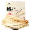 浙东石塘小鱼村 碳烤鳕鱼片 100g 10.9元(需用券)