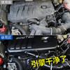 固特威 发动机舱清洗剂 汽车发动机外部清洗剂 引擎线路清洁剂保护外表线束450ml/瓶KB-2001A 18.5元