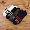 俞兆林男船袜5双装薄款棉袜男短袜低帮隐形浅口运动潮袜 5双袋装 19.9元