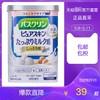 Bathclin 巴斯克林 牛乳花奶香型沐浴盐 600g 39元
