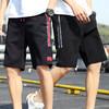KARALCHI BKL-K518 夏季新款男士休闲短裤 29.9元