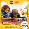 乐高城市组 60183 重型直升机运输车 LEGO 儿童男孩积木玩具 259元
