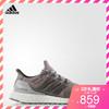 阿迪达斯adidas UltraBOOST 男子 跑步鞋 859元