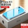 KEKLLE 苹果XR手机壳 iPhone xr手机保护套 透明全包防摔硅胶软壳 气囊升级款 透明6.1英寸 25.9元