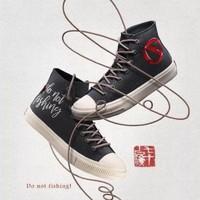 LI-NING 李宁 Counterflow·溯 中性帆布鞋
