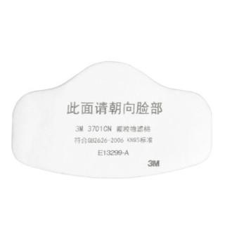 3M 3200 防尘防粉尘防雾霾面具