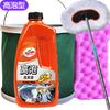 Turtle Wax龟牌高泡洗车液+9L水桶+洗车拖把+洗车海绵 34.9元包邮(需用券)