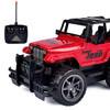 哈比天才 电动越野遥控车 无线遥控汽车 儿童玩具漂移遥控车 越野车 颜色随机发 68元包邮(2人成团)