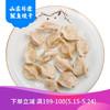 泰祥荣成 非遗鲅鱼饺子360g*6 88元包邮(需用券)