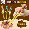MDB儿童筷子训练筷宝宝学习筷防滑玉米餐具幼儿学吃饭辅助练习筷 24元
