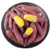 对面小城 小香薯地瓜红薯 4斤 *2件 29.9元(合14.95元/件)