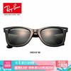 RayBan 雷朋太阳镜墨镜男女款方形复古潮流眼镜0RB2140F 901黑色镜框绿色镜片 尺寸54