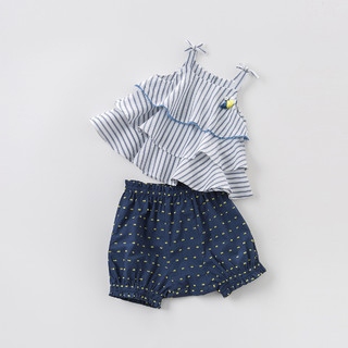 dave&bella 戴维贝拉 DBZ7601 吊带裙短裤套装 (藏青条纹)
