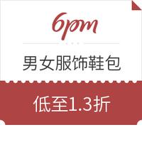 6PM 男女服饰鞋包 入夏全场特卖