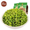 刻凡(cafine) 休闲零食 青豌豆120g*3袋 10.9元包邮