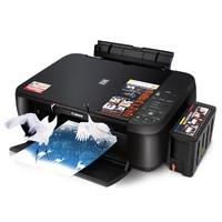 Canon 佳能 MP288 彩色喷墨打印机