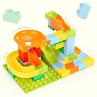 蓓臣 61颗粒管道场景 大颗粒滑道 积木拼装玩具