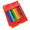 FABER-CASTELL 辉柏嘉 114468 水溶性彩色铅笔 48色 赠毛笔+笔刨 66元包邮(需用券)