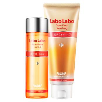 日本城野医生Dr.Ci:Labo毛孔收敛护肤品套装(爽肤水+洗面奶)补水清洁化妆品礼盒