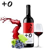 +0 阿布鲁佐干红葡萄酒 750ml