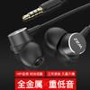 WRZ M7 入耳式耳机 5.1元包邮(需用券)