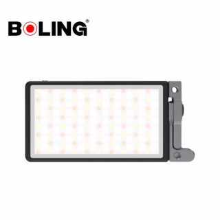 Boling 柏灵 P1 摄影灯LED补光灯小型口袋便携影视单反相机外拍RGB全彩特效视频灯